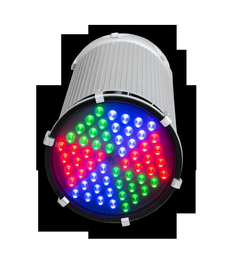 Светильник ДБУ 01-70-RGB