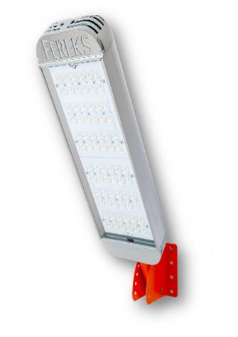 Светильник ДПП 137-50