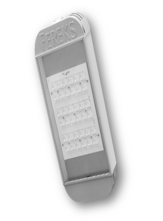 Светильник ДКУ 68-50