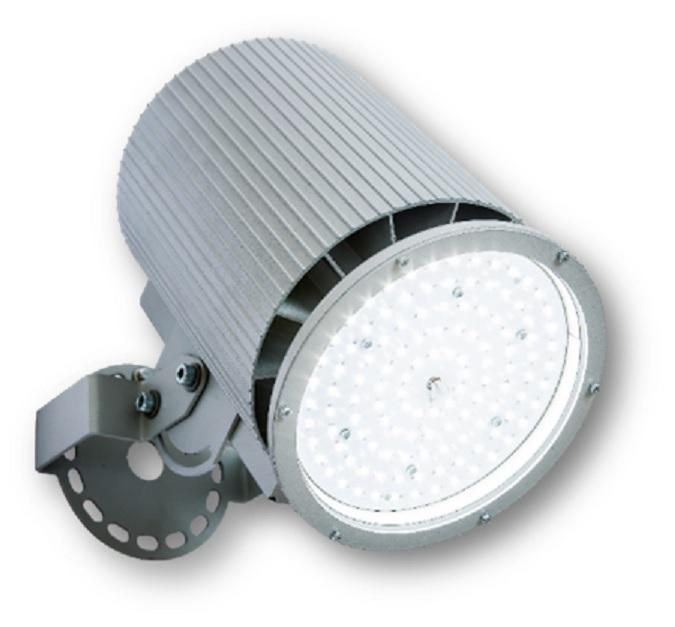 Светильник ДСП 27-70-50